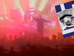 Watch The Prodigy Live in Athens 1995