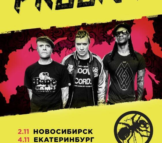 The Prodigy Announce Massive Russian Tour